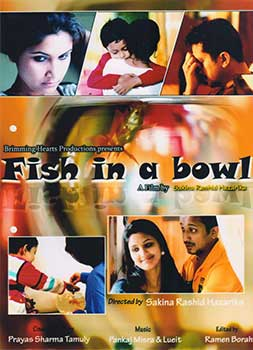 fish-in-bowl